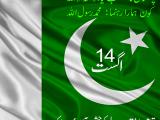 Jashn e Azadi Mubarak