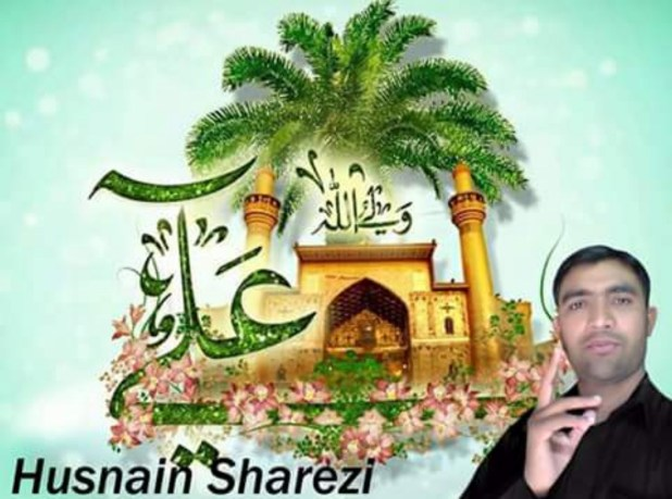 Husnain Sherazi Latest Nohay 2015