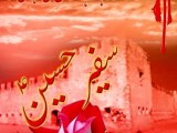 Muharram Wallpapers Pictures Images