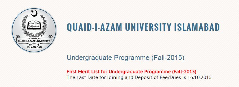 from quaid e azam to quaid e awam Quaid e azam university admissions 2018 were offered twice in a year purely on merit bases so that the eligible students get the admission and for its selection entry test will be held to check the students knowledge.