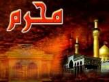 muharram-ul-haram-wallpapers
