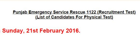List of Candidates for Physical Test for Rescue jobs