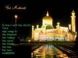 Eid Mubarak 06