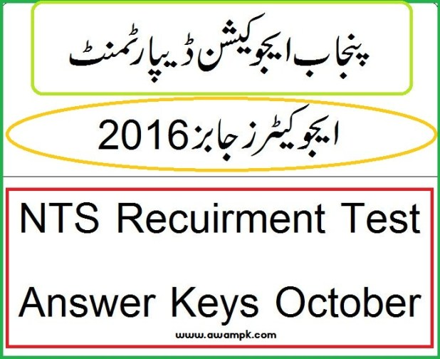 Punjab Education Department NTS Test answer keys Result