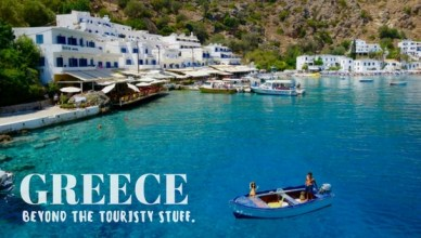 greecebeyond-the-touristy-stuff