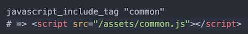 javascript_include_tag