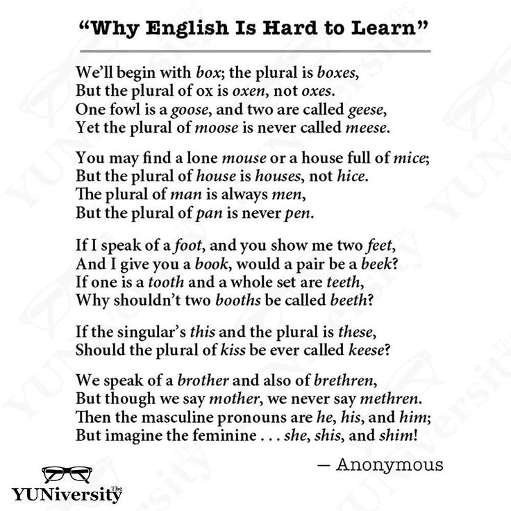 informative essays poem english english grammar catharinawang