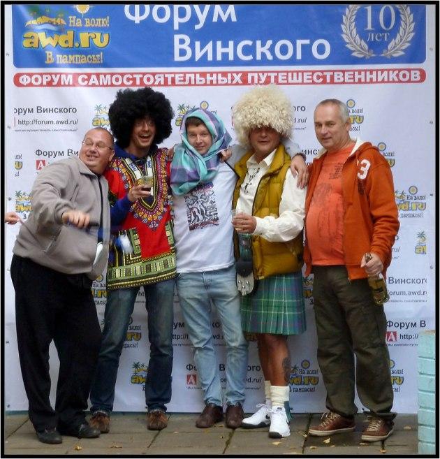 Получение японской визы в Москве