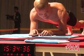 Weltrekord im Planking