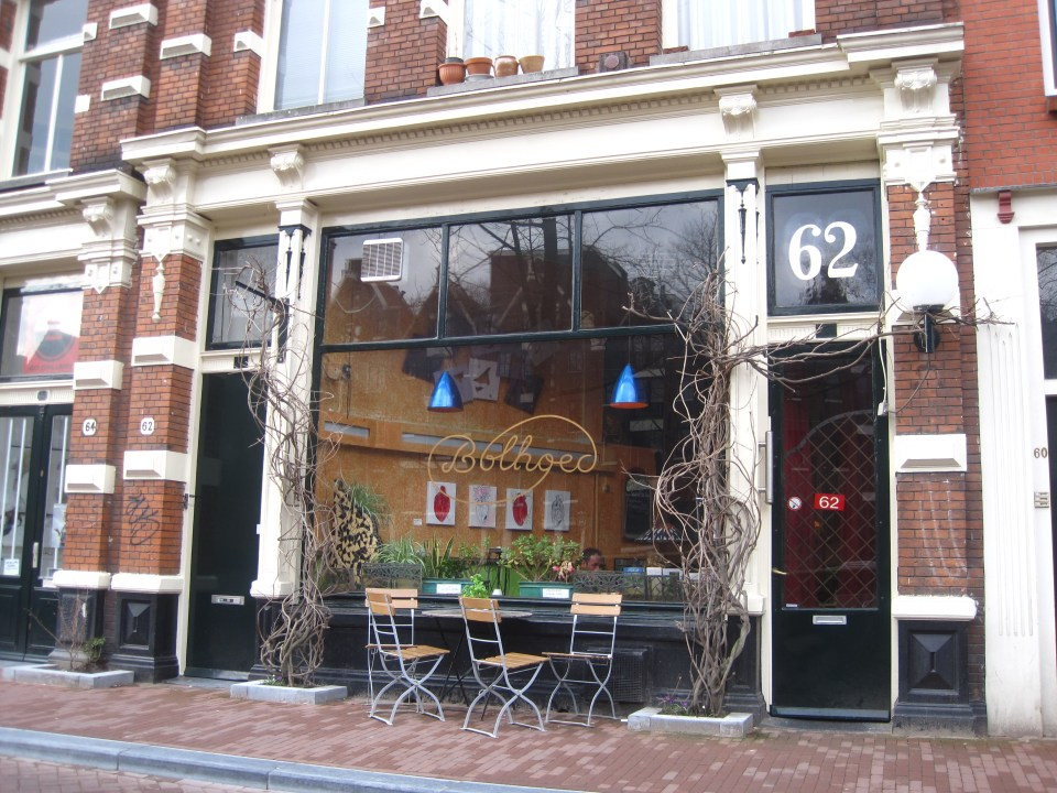 Searching for a vegetarian or vegan restaurant in Amsterdam? Here are 15 of our favorite Amsterdam vegetarian restaurants. Bolhoed aswesomeamsterdam.com