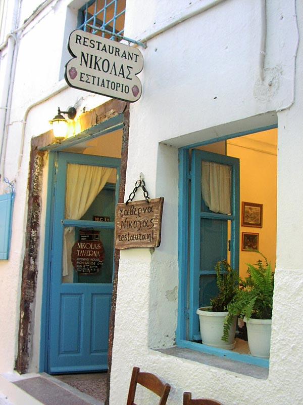 Santorini-Niko-restaurant