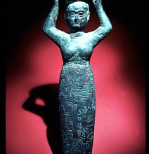 Nisaba, also known as Nidaba, is the Sumerian Goddess of writing. She inspired the invention of Cuneiform in southern Mesopotamia