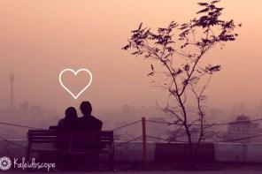 Die Liebe in Zeiten der Scharia: Vier Geschichten aus dem Iran