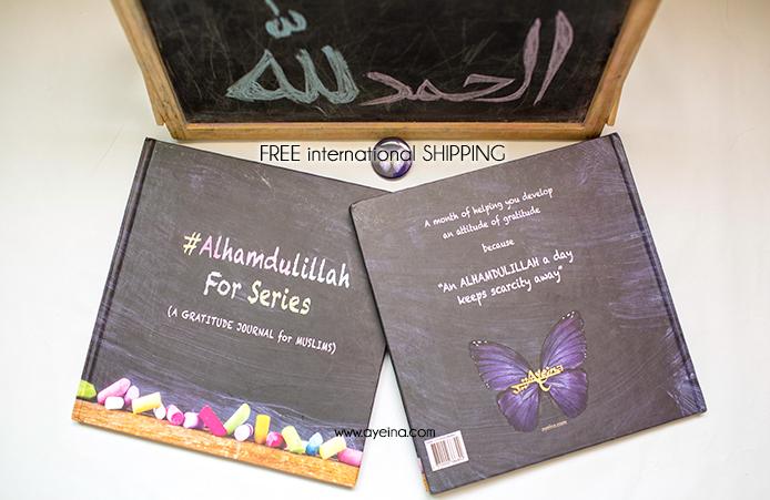 gratitude journal for muslims alhamdulillah for series ayeina