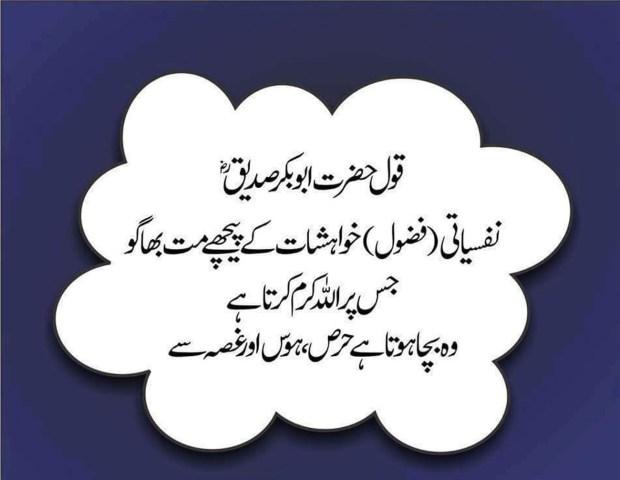 Jis P Allah Karam Karta Hai Azaadpakistan
