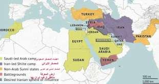 إيران، السعودية، السنة، السيعة.bmp