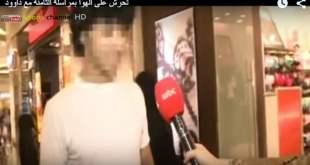 تحرش، السعودية، MBC، داود الشريان 599x335.bmp