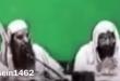 شيوخ اسلام جهاد داعش دين