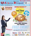 11 arizona bilingual newspaper  November 2015 final full HD-1