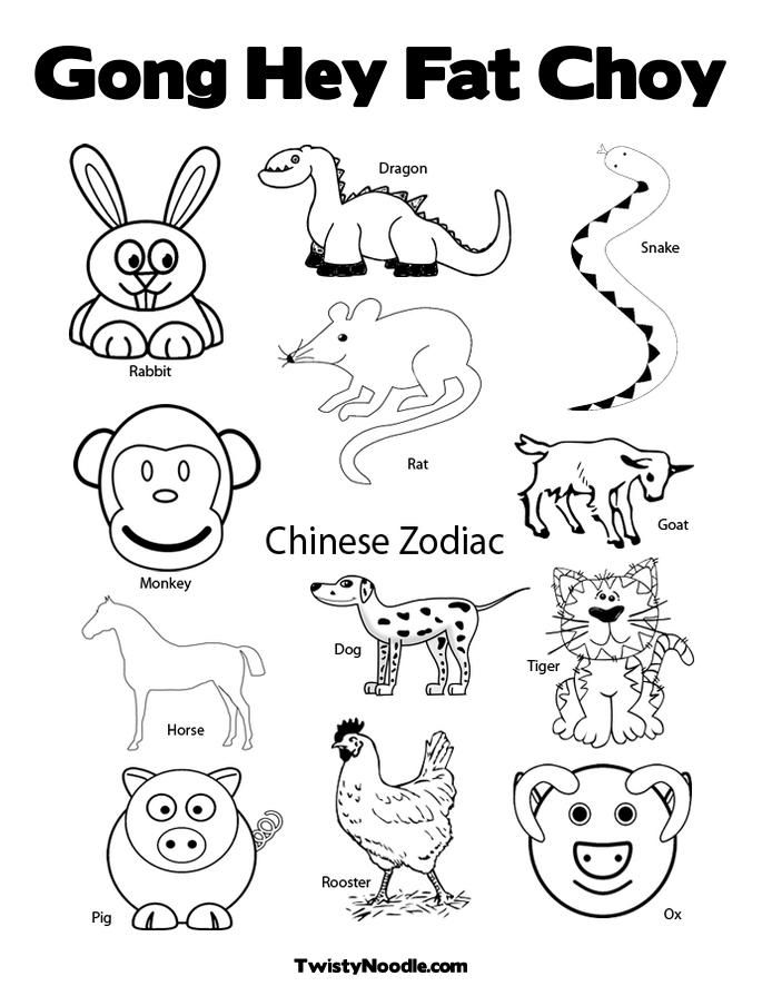Chinese New Year Coloring Pages Home SaveEnlarge