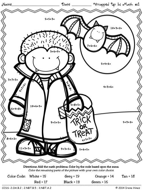 Amazing Halloween Safety Worksheets Lesrosesdorinfo