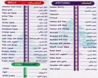 Lebanese House Menu, Menu for Lebanese House, Al Nakheel ...