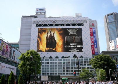 babymetal東急東横店
