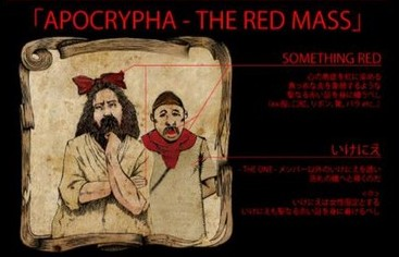 APOCRYPHA -THE RED MASS-