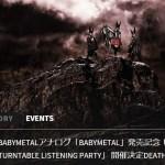 BABYMETAL 1stアナログ盤 HMVでレーザーターンテーブル試聴会開催!