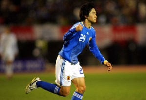 One 2 Watch: Shinji Kagawa
