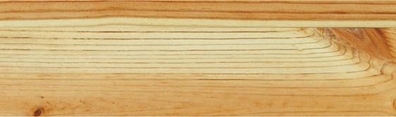 Cara Efektif Mengawetkan Kayu Pinus : Aplikasi Cara Efektif Mengawetkan Kayu Pinus Akan Mempertahakan Keindahan Da Kekuatan Kayu Ini.