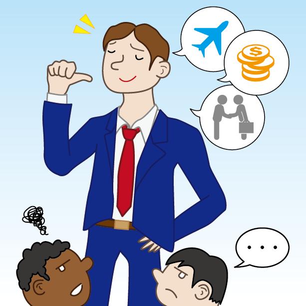Lesson4 ビジネスパートナーとの雑談に使える英会話