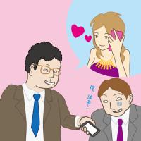 Lesson23 「あの娘、絶対オレに惚れてるよ」