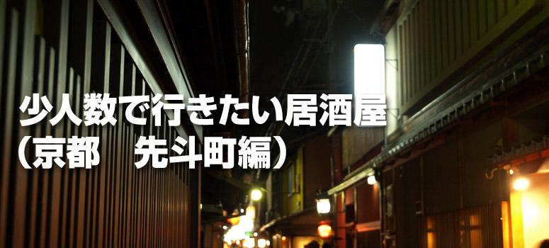 20150901_ic