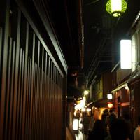 少人数で行きたい居酒屋(京都 先斗町編)