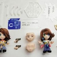 Final Fantasy Figuras Trading Arts Mini Kai