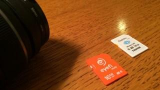 無線LAN(WI-FI)対応SDカード「eyefi」とても便利ですが、注意点も。私は別のSDカードを使うことに。