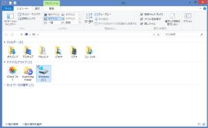 スクリーンショット 2015-02-09 10.11.09