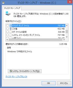 スクリーンショット 2015-02-09 10.41.29