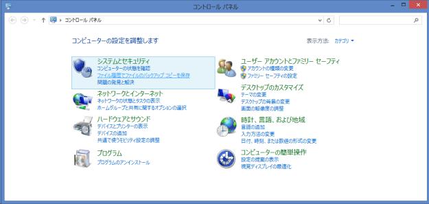 スクリーンショット 2015-02-24 04.22.19