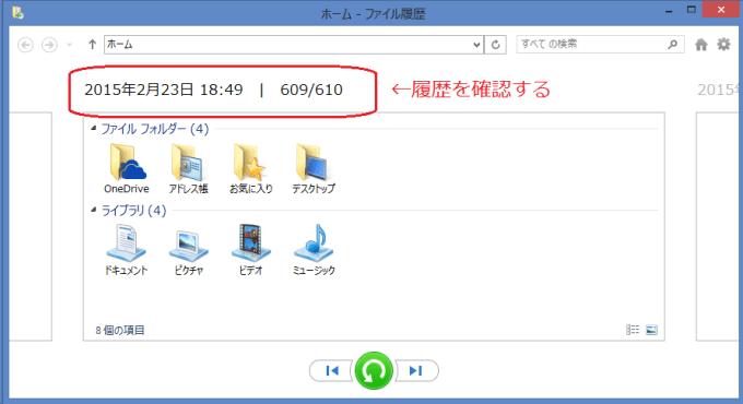 スクリーンショット 2015-02-24 04.50.48
