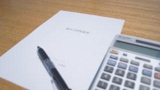 葬式費用の取り扱いに注意。相続税では控除できる。遺産分割では?