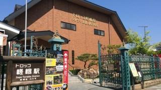 電車好きの子供とのおでかけに。トロッコ嵯峨駅にあるジオラマ京都JAPANがオススメです。