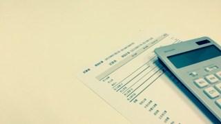金融機関への試算表の提出。自分のために提出すると位置付けする。