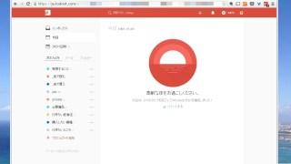タスク管理(ToDoリスト)にはTodoist。Chrome拡張アプリでさらに便利!