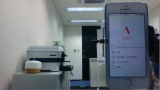 iPhoneの日本語入力にATOK。サービスを選ぶ理由は?