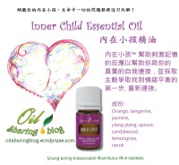 Inner Child Essential Oil  BalanceWay.Org