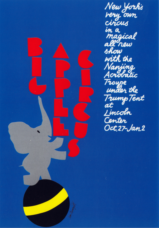 Holiday exhibitioning pt 1—Ivan Chermayeff: Cut and Paste (2/5)