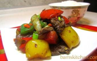 Beef and Peppers with Black bean Sauce