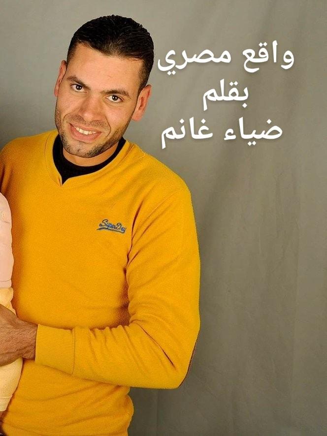 من قصيدة.. واقع مصري